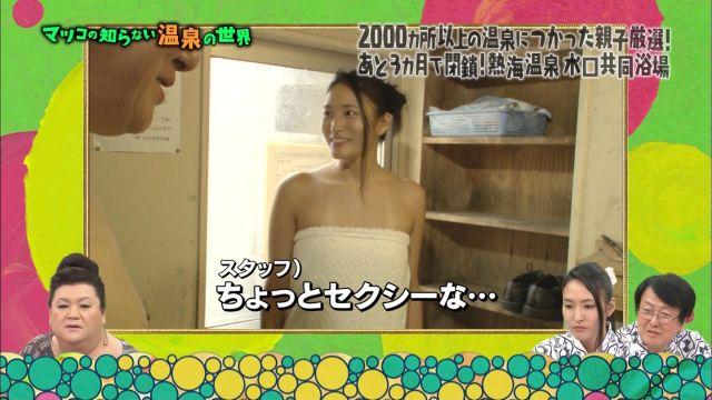 混浴331