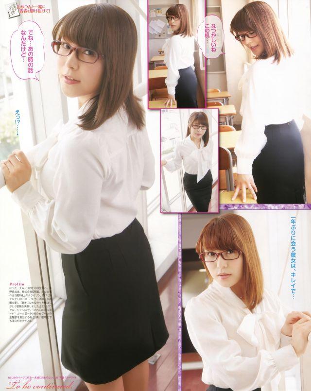 女教師57