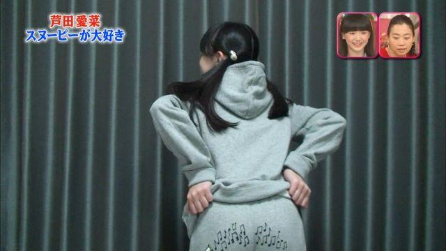 芦田愛菜142