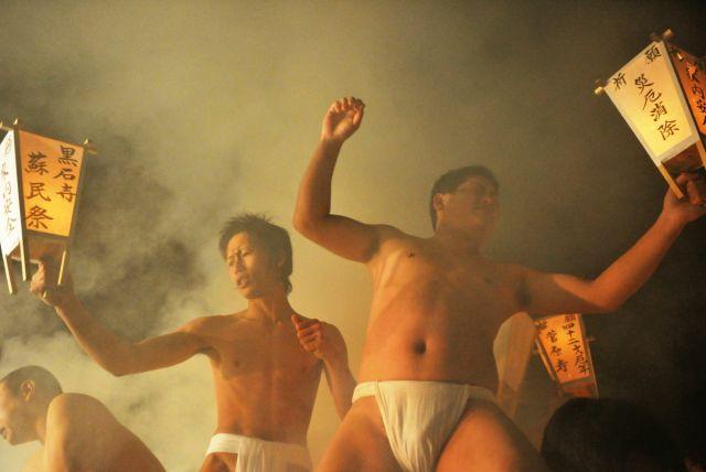 蘇民祭112