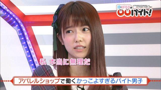 島崎遥香433