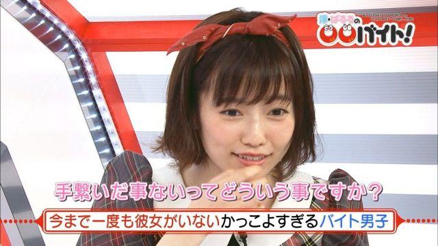島崎遥香191