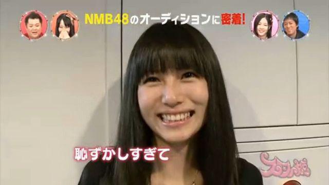 NMB151