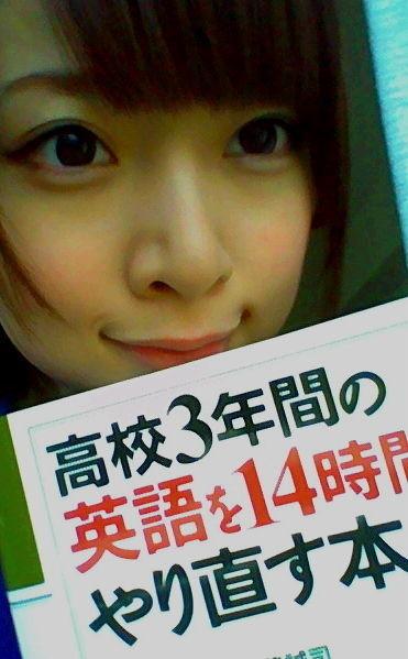橋本奈々未33