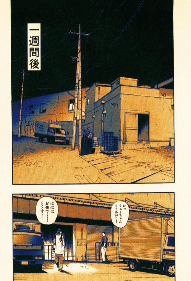 なんJ1131