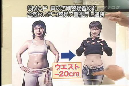 SMAP371