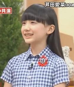 芦田愛菜4