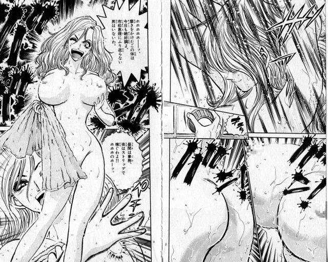 漫画221