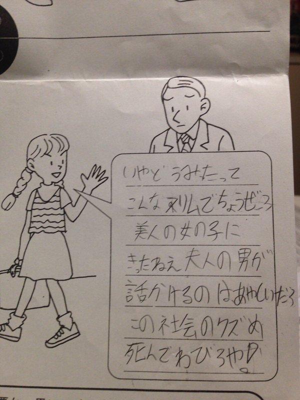 女子小学生4