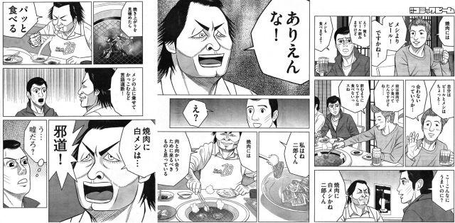 料理953