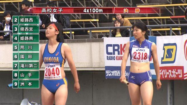 スポーツ14