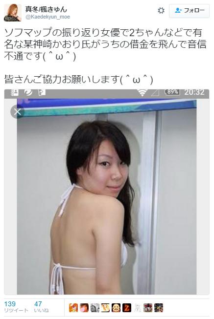 神崎かおり17