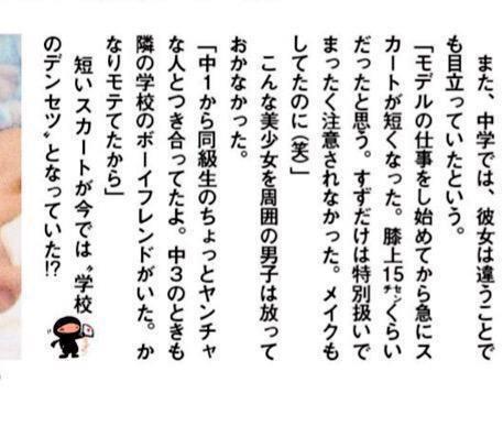 広瀬すず461