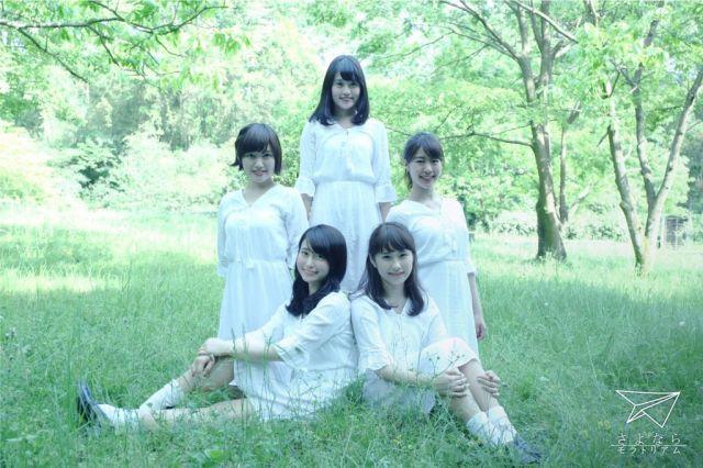 スクールアイドル75