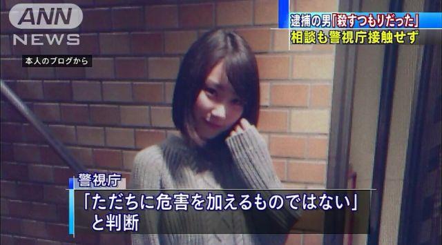 アイドル11