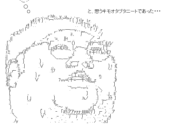 aaキモオタ