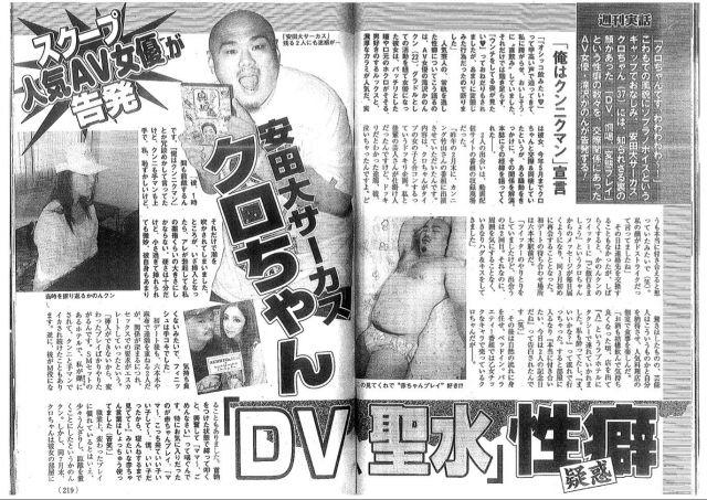 長澤まさみ64