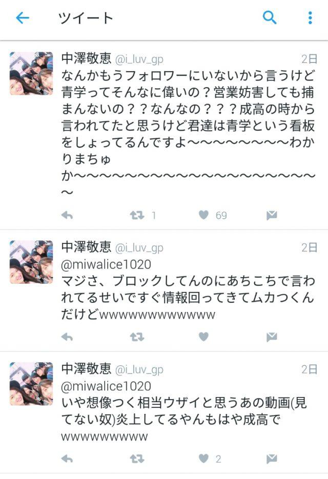 青学391
