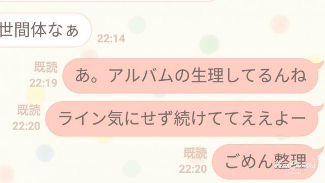 line29