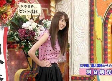 桐谷美玲551