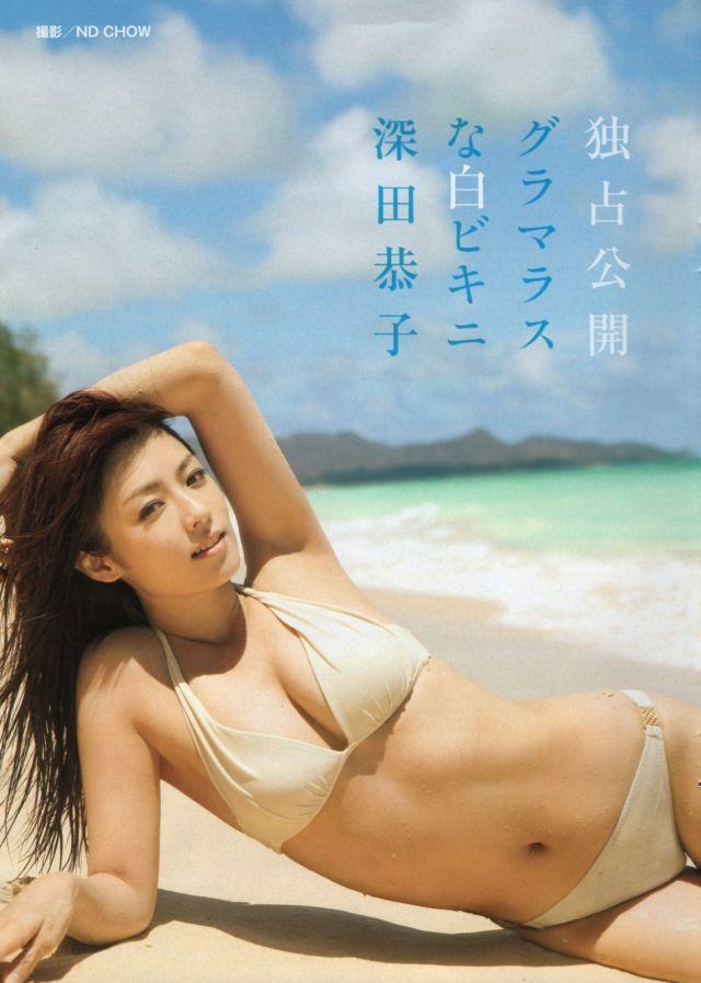 深田恭子35