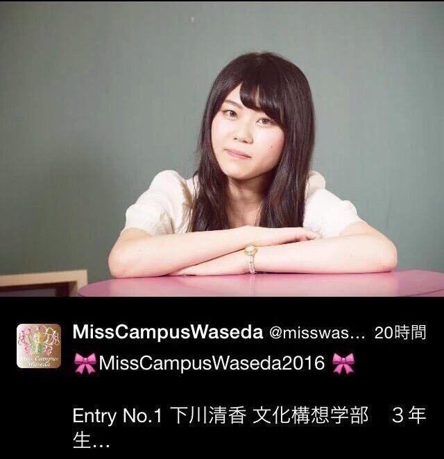 早稲田11