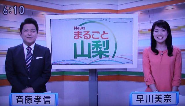 NHK171