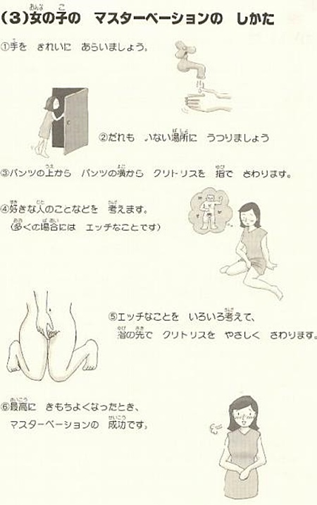 女子小学生1