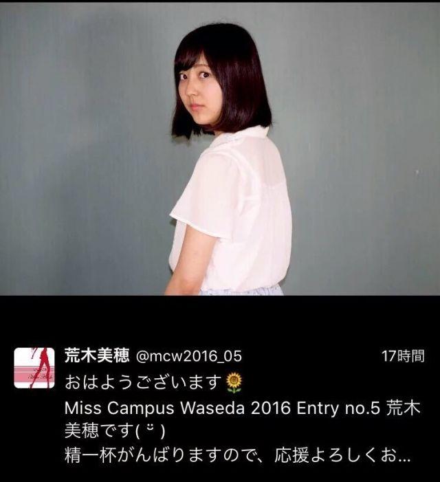 早稲田14