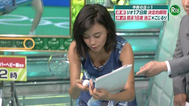 小島瑠璃子4