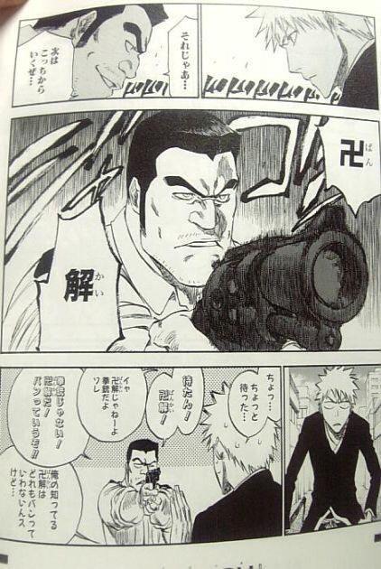 こち亀37