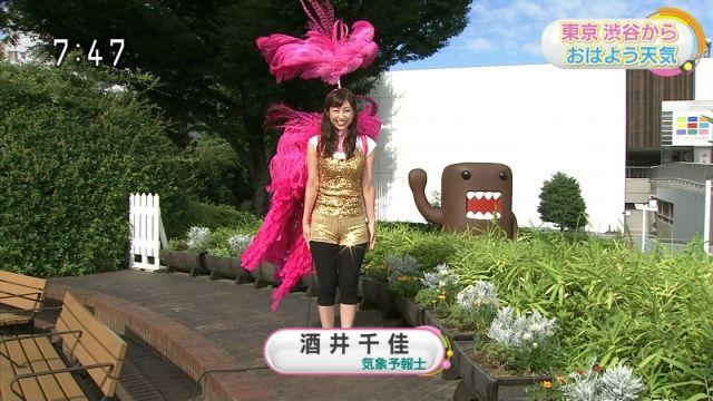 NHK13