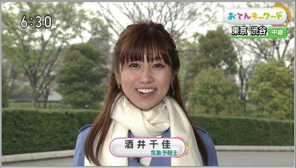 NHK251