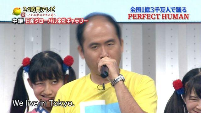 24時間テレビ11