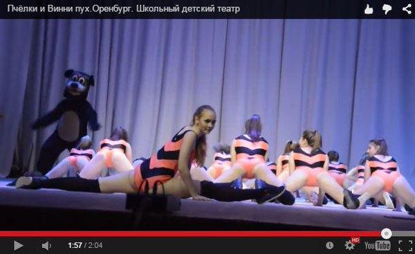 ロシア201