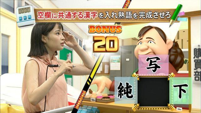 広瀬すず32