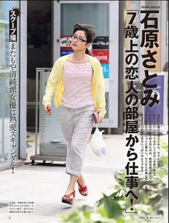 ishiharasatomi451