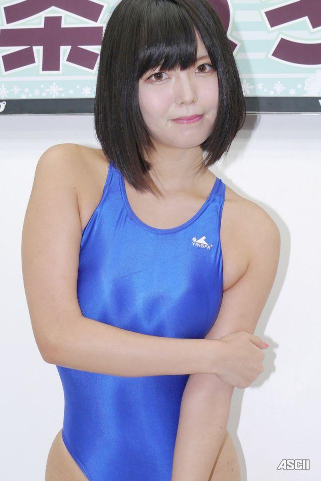 kosupure2