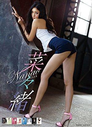 nanao33