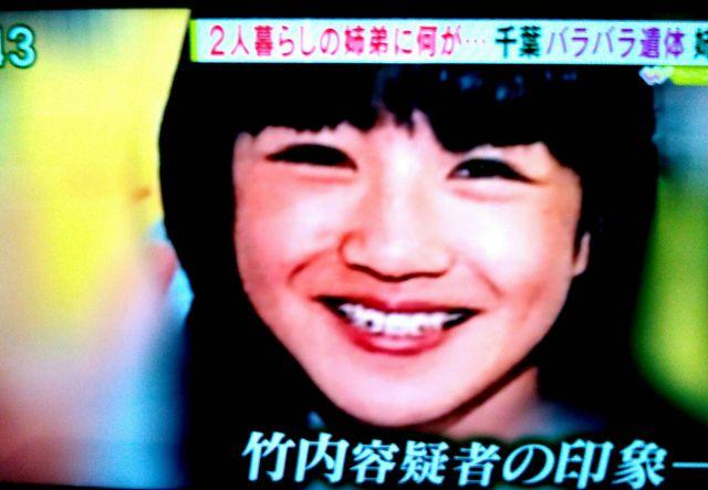 takeuchimanami121