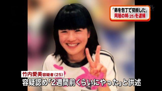 takeuchimanami171