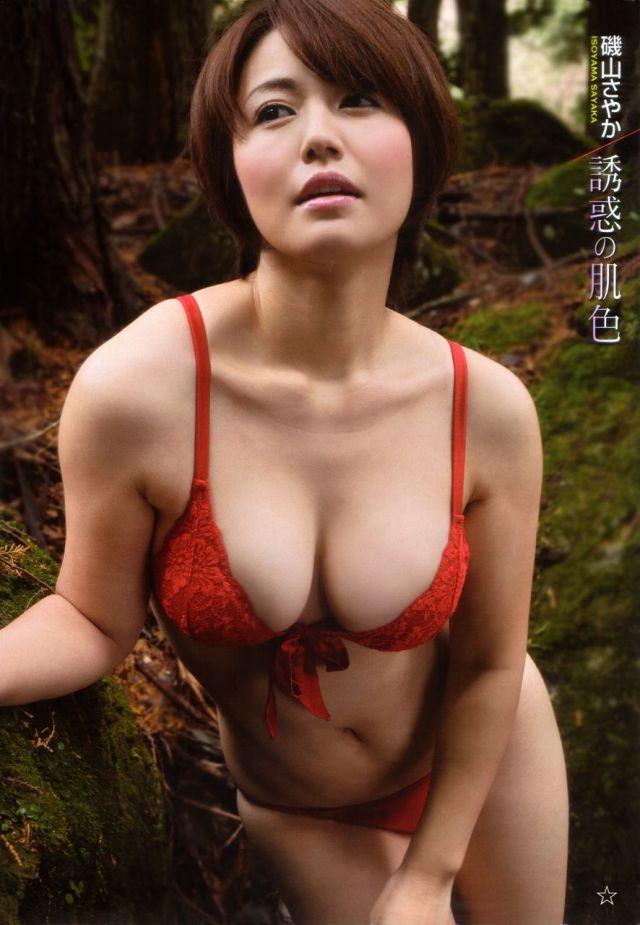 isoyamasayaka213