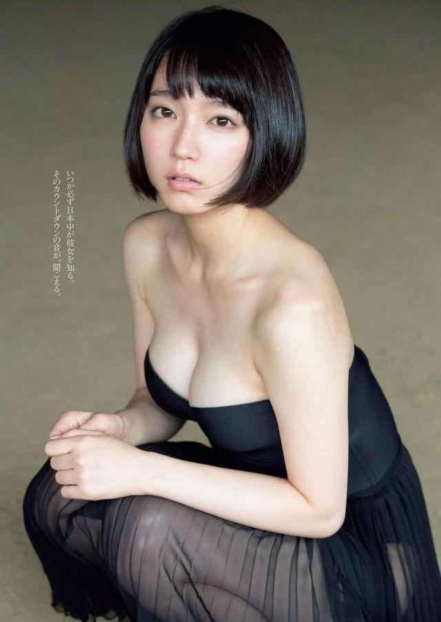 yosiokariho192
