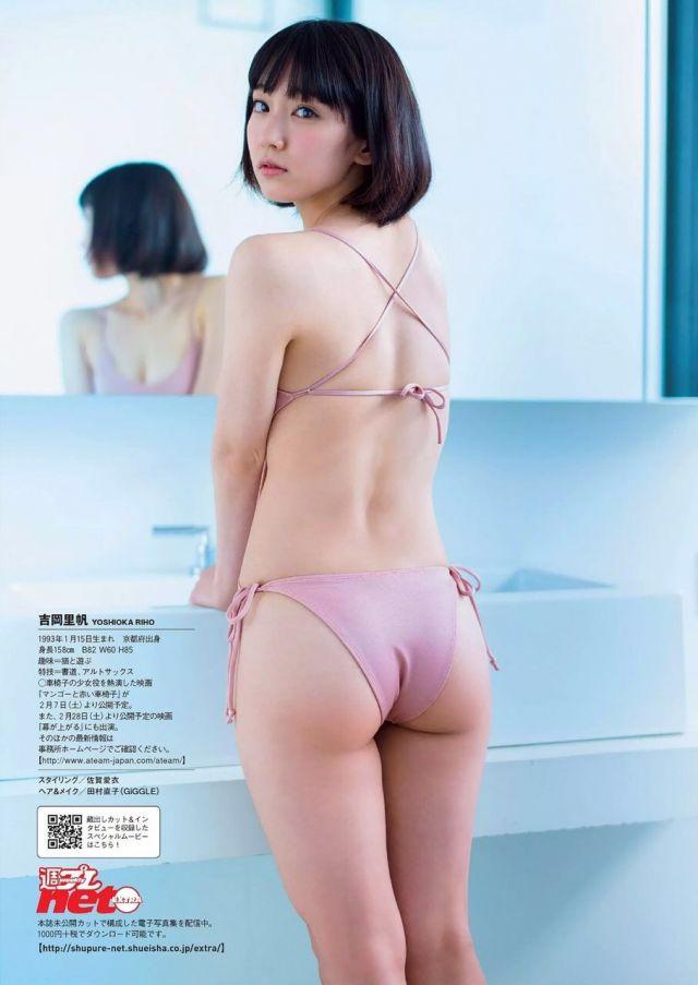 yosiokariho291