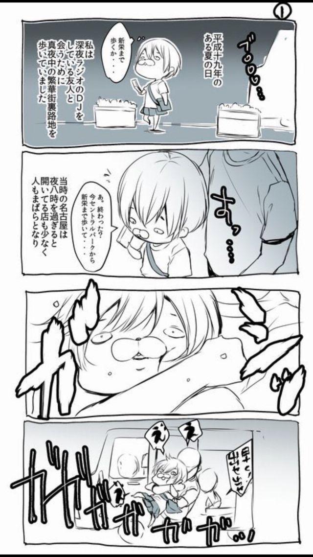 yuukai2