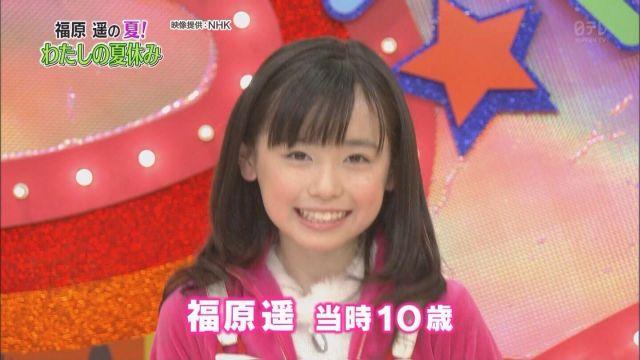 fukuharaharuka101