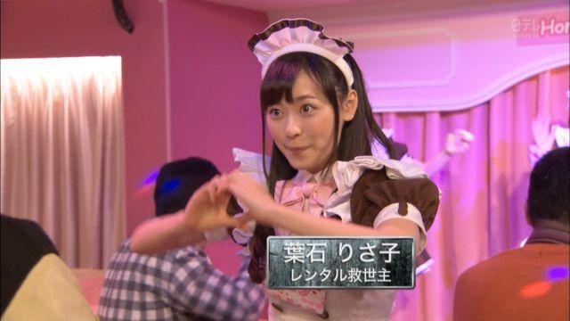 fukuharaharuka96