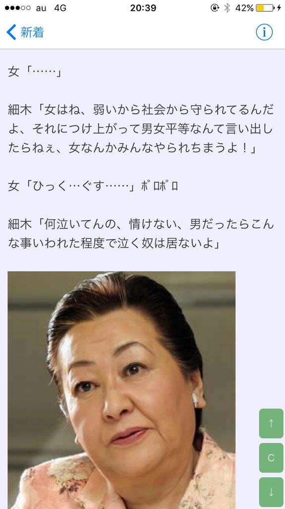hosokikazuko2