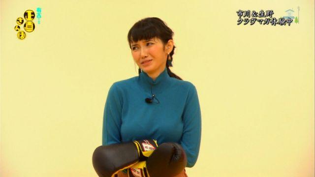 itikawasaya10