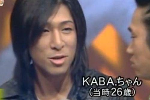 kaba0